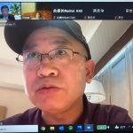 【著名作家李春雷線上講座美國洛杉磯華文作家協會舉辦《中國報告文學的現狀與創新》】
