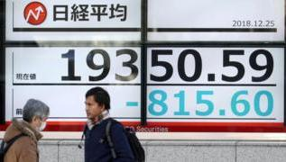 Japan's Nikkei index slides amid US uncertainty 2
