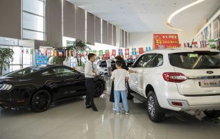 Why China is getting tougher for Ford, GM and other automakers 2