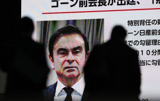 Ex-Nissan CEO Carlos Ghosn makes new request for bail 3