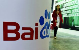 Baidu Ventures one of the most active corporate venture capital firms 1
