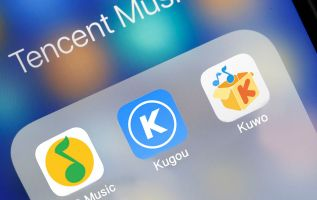 Tencent Music's first earnings report exposes soaring licence and production costs 3