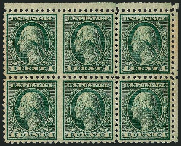 Values Of Stamp Scott #543 1c 1921 Washington Rotary