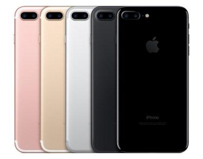 iphone7plus-lineup