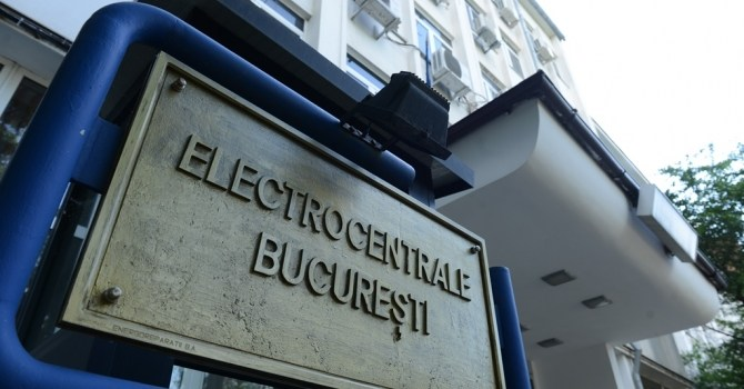 Coaliția PSD – ALDE a votat transferul ELCEN la Primăria Capitalei, un cadou făcut Gabrielei Firea de către guvernul Tudose fără nicio justificare economică