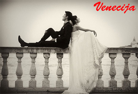 venecija Italija