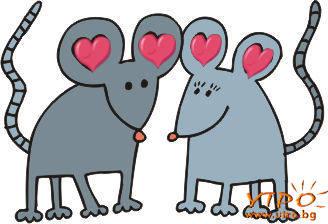 https://i0.wp.com/www.utro.bg/cool/wp-content/uploads/2011/02/love-mouse.jpg