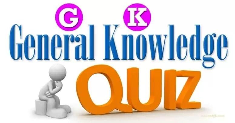 gk-quiz