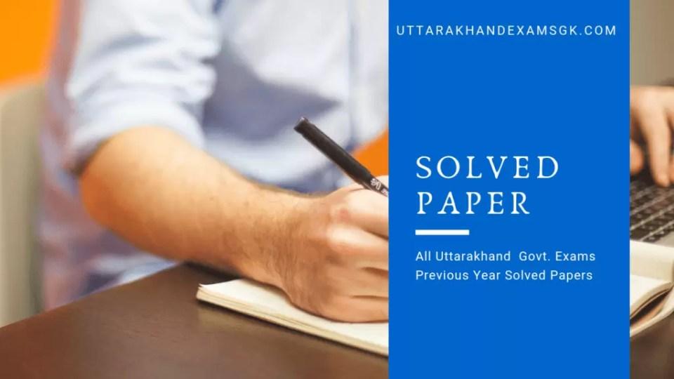 uttarakhand group c solved paper