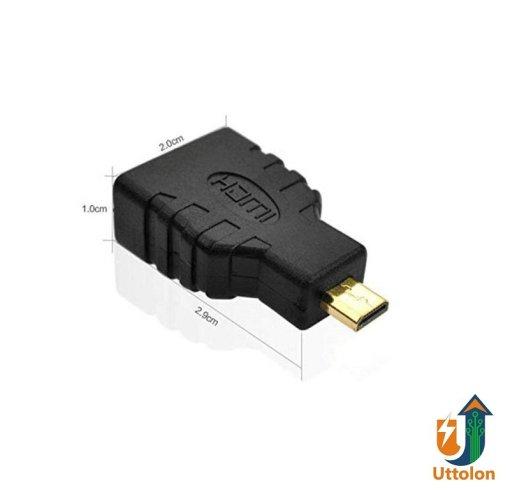 Micro HDMI Male to HDMI Female Raspberry PiMicro HDMI Male to HDMI Female Raspberry Pi
