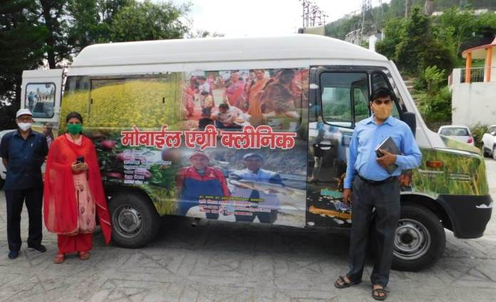 Mobile agri clinic