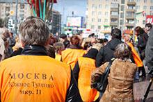 Фотографии с митинга дольщиков на площади Краснопресненской Заставы 24 апреля