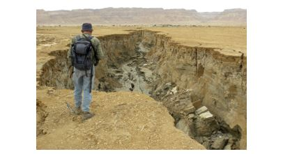 Dead Sea - erosion gully