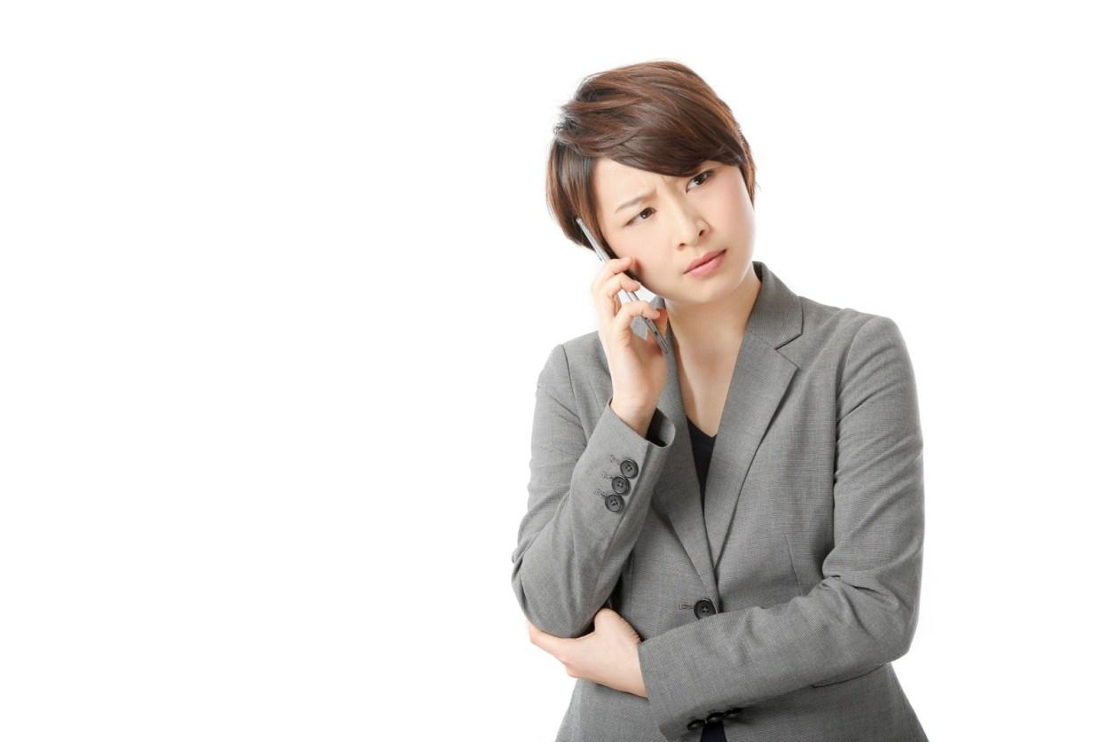 電話 女性 出ない