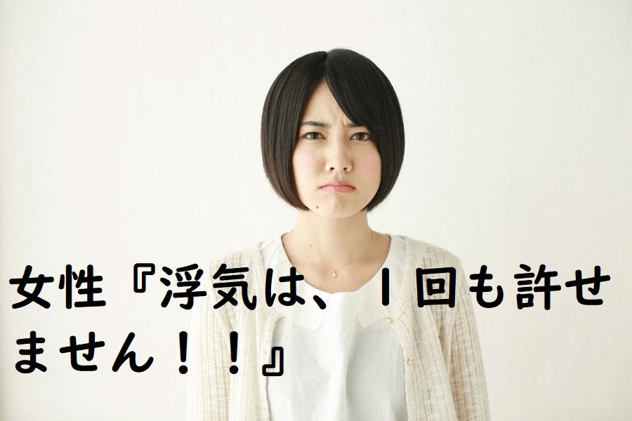 眉間にしわを寄せる不機嫌な日本人女性