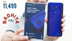 Moto G9 Unboxing – The Ads free, bloatware free, Made in India smartphone