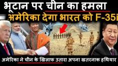 India Bhutan friendship relations