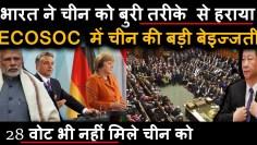 PM MODI Chin@ India