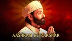 Aashram ke Rakshak – Kashipur waale Baba Nirala   Aashram Chapter 2 – The Dark Side   Bobby Deol