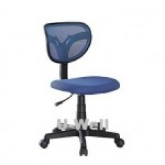 Small Computer Chairs Dark Grey Accent Chair Mesh Low Back Task Armless Children