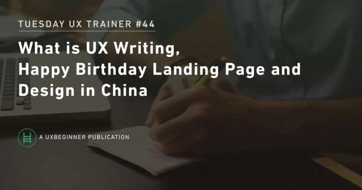 ux-training-44