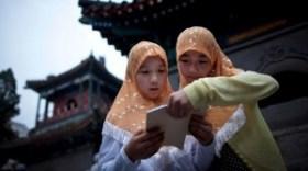 china-islam-lead