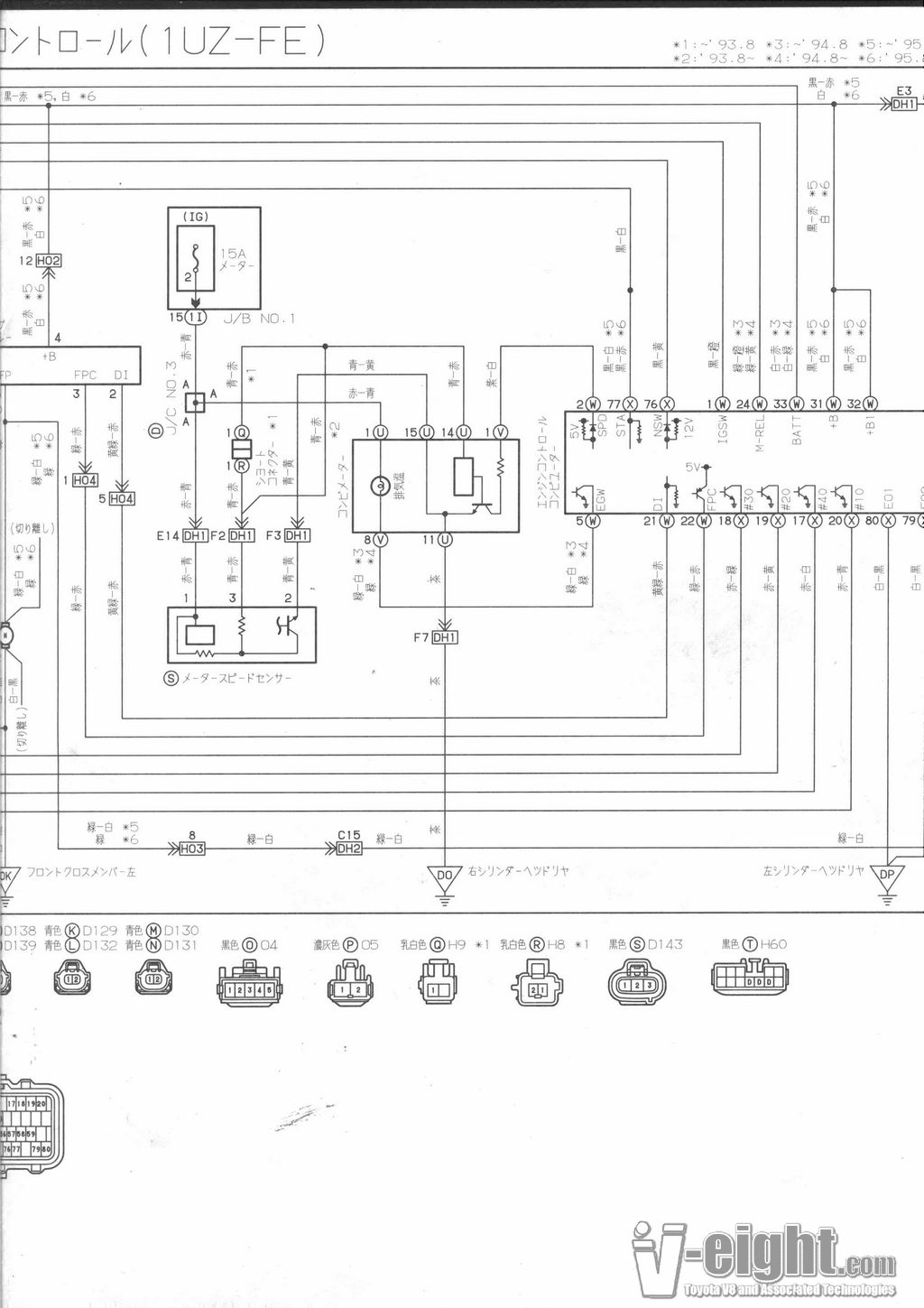 1996 toyota 4runner wiring diagram 2005 ford escape fuse box aristo get free image about