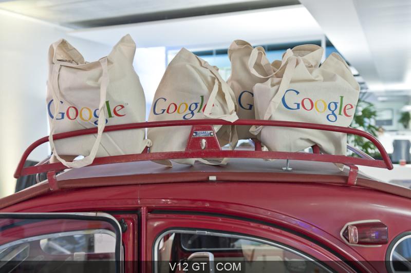 AZAM Google 1697
