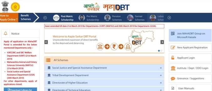 mahadbt scholarship apply step 1