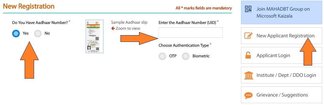 mahadbt scholarship step 2 aadhar