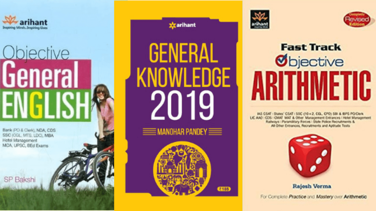Arihant Books PDF for Competitive Exams: Get All Books Online