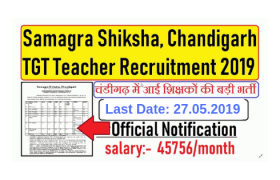 ssa chandigarh recruitment for tgt posts