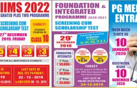 brilliant pala screening test answer key 2020