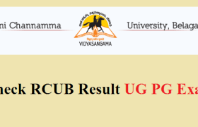 rcub result 2020
