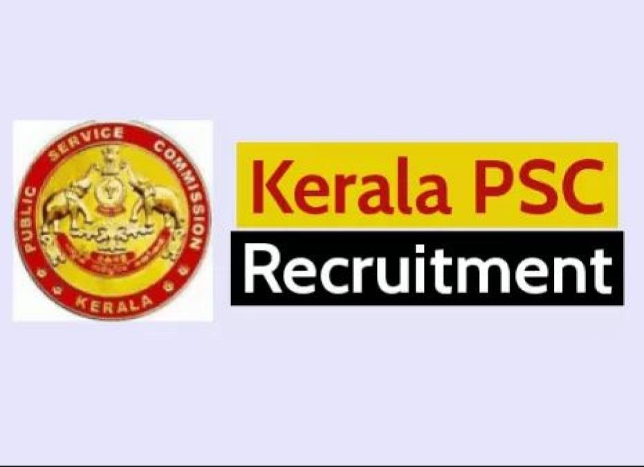 kerala psc recruitment for constable