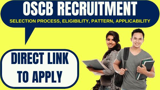 oscb bank recruitment