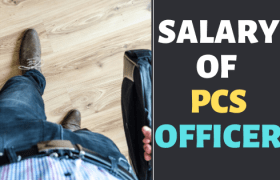 salary of pcs officer in punjab