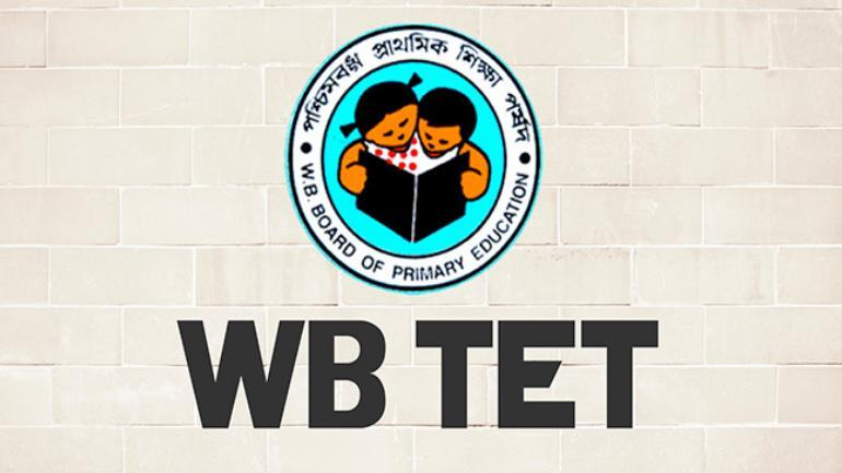 wb primary teacher recruitment news 2020