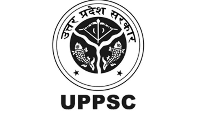 block education officer salary in up
