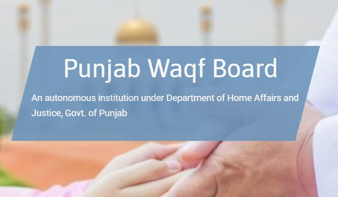 punjab wakf board previous year question papers