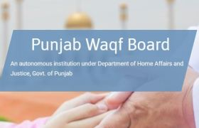 punjab wakf board answer key 2020