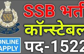 ssb recruitment of constable