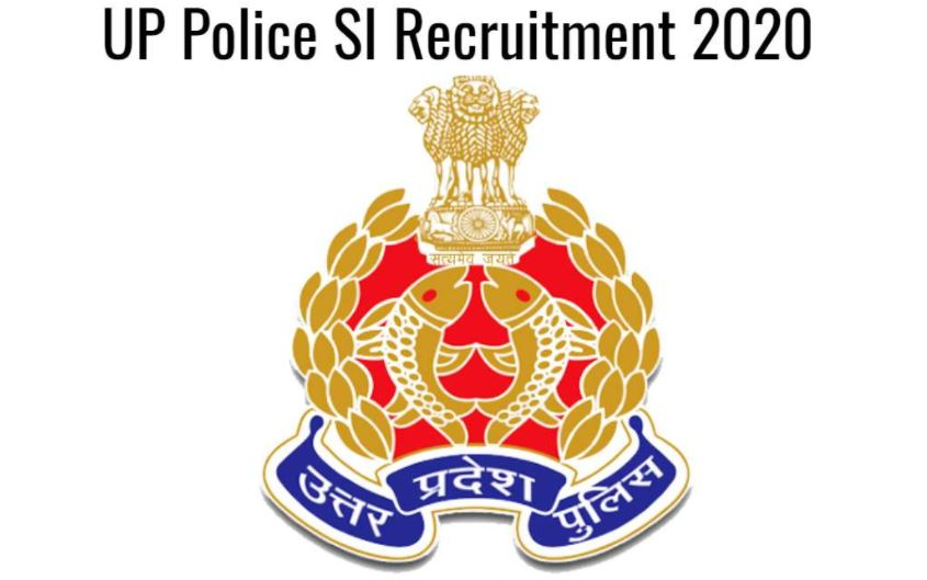up police si 9534 posts