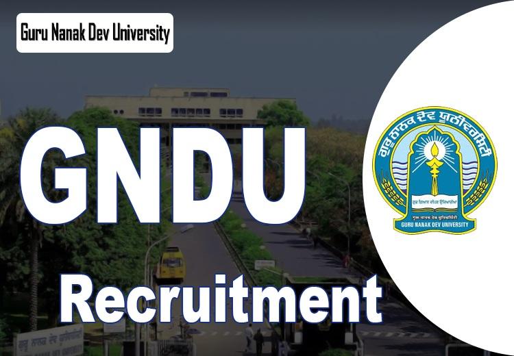 gndu amritsar recruitment 2020