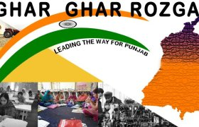 punjab ggn registration 2021