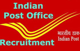 post office recruitment
