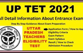 uptet exam notification 2021