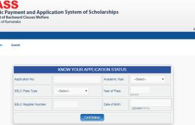 vidyasiri scholarship 2021