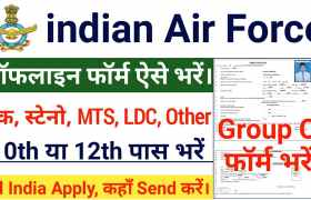 indian air force recruitment group c posts