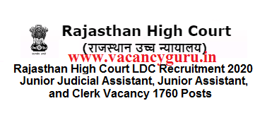 Rajasthan High Court Ldc Vacancy 2020